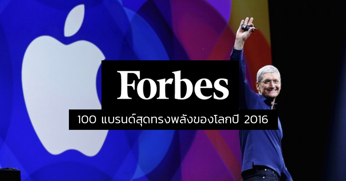 forbes apple